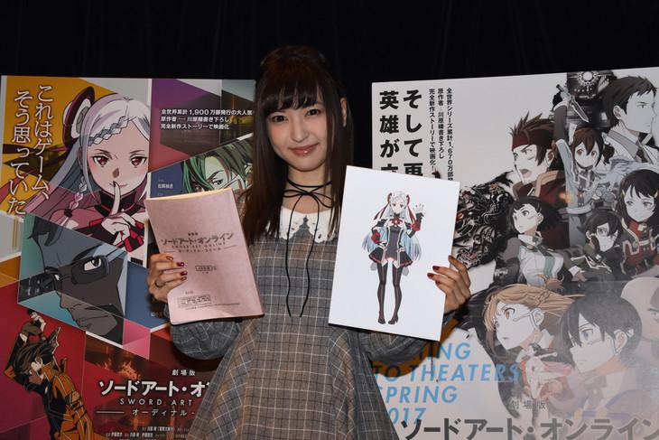 「劇場版 ソードアート・オンライン -オーディナル・スケール-」の公開アフレコに参加した神田沙也加。