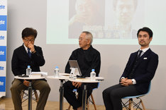 左から藤巻直哉、鈴木敏夫、石井朋彦。