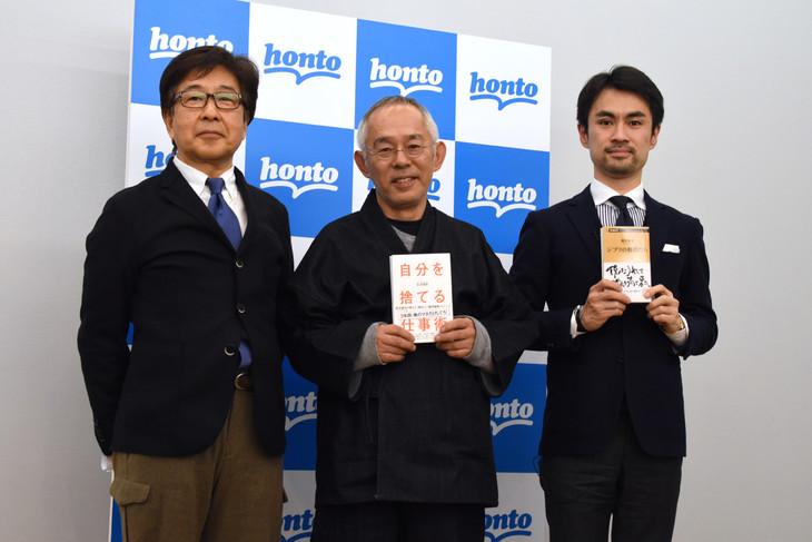 トークイベントの様子。左から藤巻直哉、鈴木敏夫、石井朋彦。