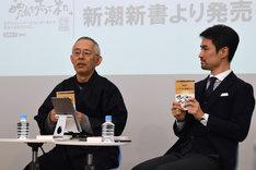 左から鈴木敏夫、石井朋彦。