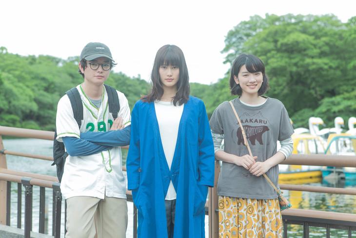 「PARKS パークス」の出演者。左から染谷将太、橋本愛、永野芽郁。
