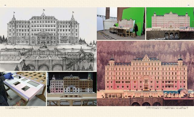 「ウェス・アンダーソンの世界 グランド・ブダペスト・ホテル」中面