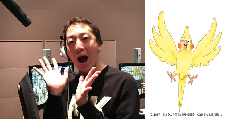サバンナの高橋茂雄(左)、オカメ先生(右)。