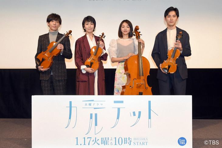 「カルテット」舞台挨拶の様子。左から高橋一生、松たか子、満島ひかり、松田龍平。