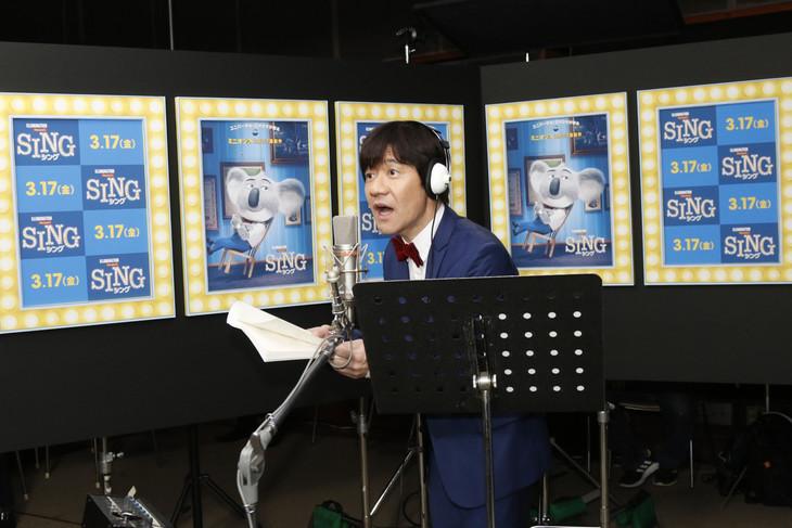 「SING/シング」日本語吹替版でバスター・ムーンの声を担当する内村光良。