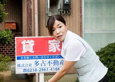 「ねこあつめの家」より、不動産会社で働く女性を演じる大久保佳代子。