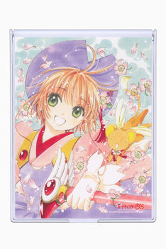 「劇場版 カードキャプターさくら ミラー」(2160円)