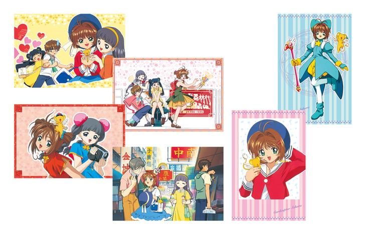 「劇場版 カードキャプターさくら ポストカードセット」(1000円)