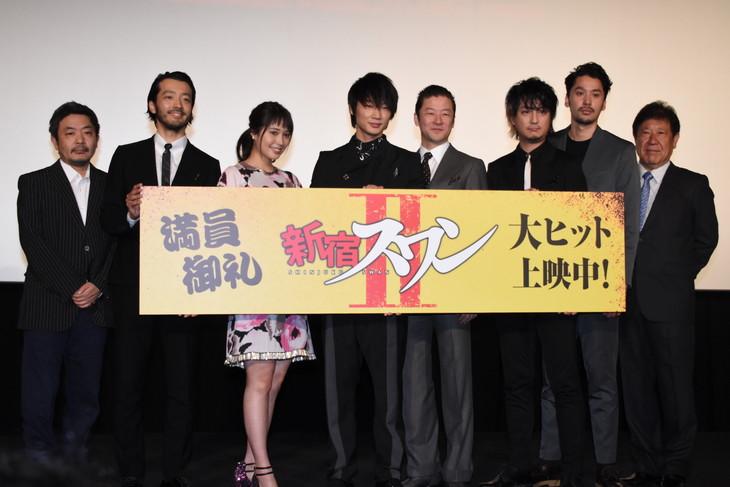 「新宿スワンII」初日舞台挨拶の様子。