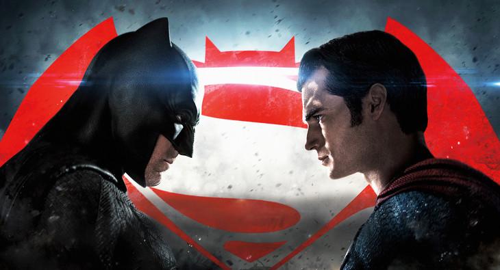 バットマンとスーパーマン