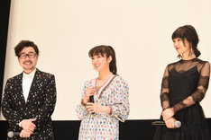 左から監督の兼重淳、平祐奈、忽那汐里。