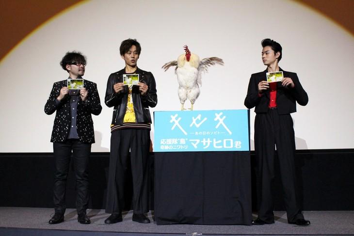 左から兼重淳、松坂桃李、マサヒロくん、菅田将暉。