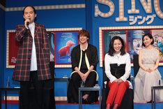左から斎藤司、宮野真守、長澤まさみ、坂本真綾。