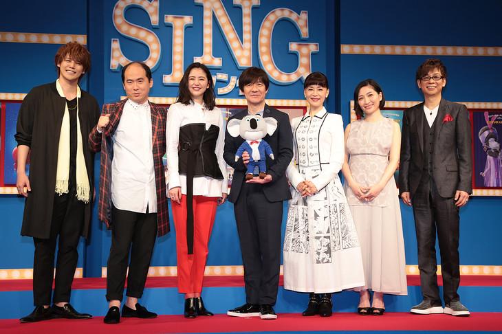 「SING/シング」日本語吹替版完成報告会見の様子。