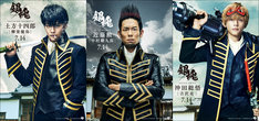 左から柳楽優弥演じる土方十四郎、中村勘九郎演じる近藤勲、吉沢亮演じる沖田総悟。