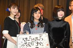 左から松井玲奈、原菜乃華、吉田凜音。
