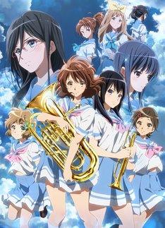 テレビアニメ「響け!ユーフォニアム」第2期キービジュアル