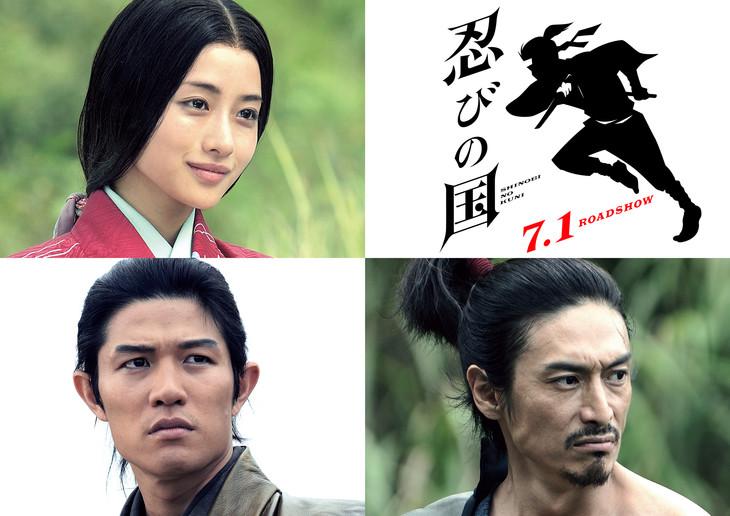 「忍びの国」キャスト。石原さとみ(上段左)、鈴木亮平(下段左)、伊勢谷友介(下段右)。