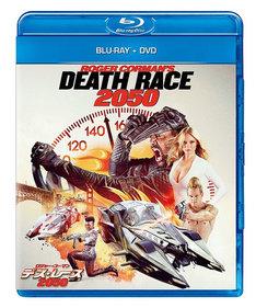 「ロジャー・コーマン デス・レース 2050」Blu-ray & DVD ジャケット