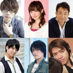 上段左より江口拓也、阿澄佳奈、関俊彦。下段左より斉藤壮馬、宮田幸季、金谷ヒデユキ。