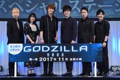 「GODZILLA 怪獣惑星」イベントの様子。左から諏訪部順一、花澤香菜、宮野真守、櫻井孝宏、杉田智和、梶裕貴。