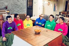 「バイプレイヤーズ~もしも6人の名脇役がシェアハウスで暮らしたら~」×「おそ松さん」エイプリールフール企画の新写真。