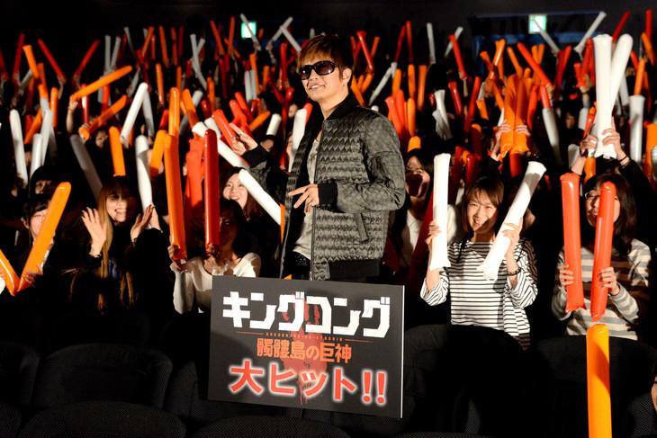「キングコング:髑髏島の巨神」爆音&応援上映イベントに登壇したGACKT。