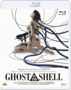 「GHOST IN THE SHELL 攻殻機動隊」ジャケット