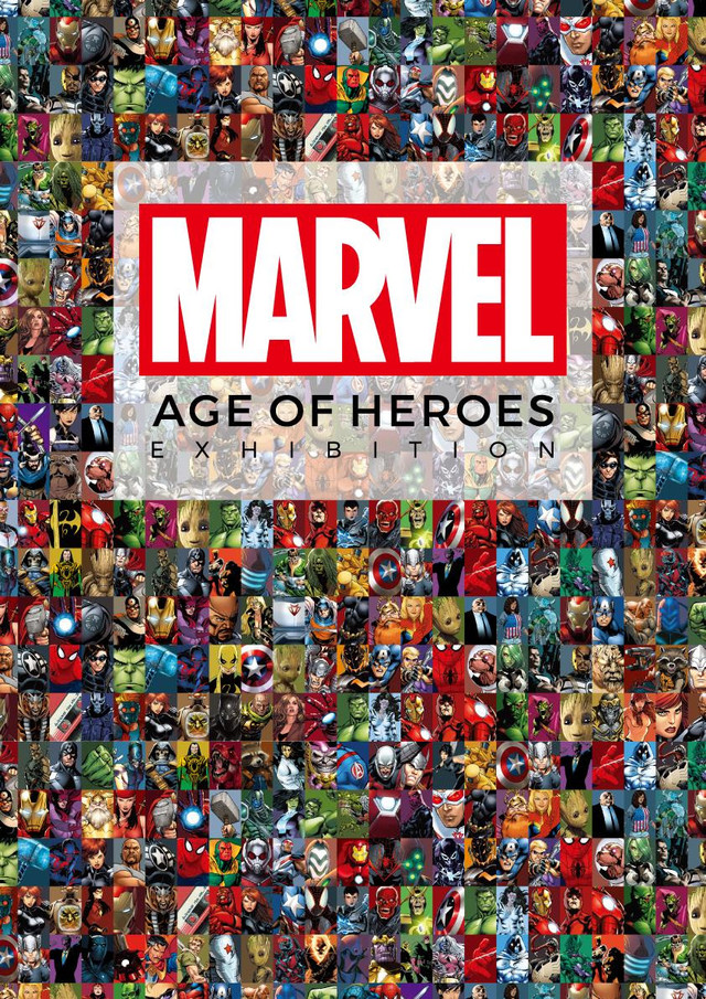 「マーベル展 時代が創造したヒーローの世界」メインビジュアル