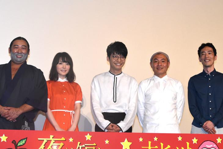 左からキャストの秋山竜次(ロバート)、花澤香菜、星野源、監督の湯浅政明、原作者の森見登美彦。