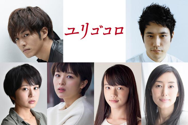 上段左から松坂桃李、松山ケンイチ。下段左から佐津川愛美、清野菜名、清原果耶、木村多江。