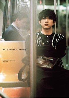 「吉沢亮 PHOTO BOOK『One day off』」書影