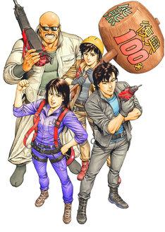 北条司による「熊本国際漫画祭」キービジュアル。(c)北条司/NSP 2010