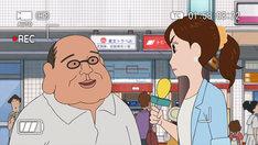 「映画クレヨンしんちゃん 襲来!! 宇宙人シリリ」よりマイク。