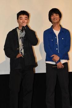 左から染谷将太、音楽監修を担当したトクマルシューゴ。