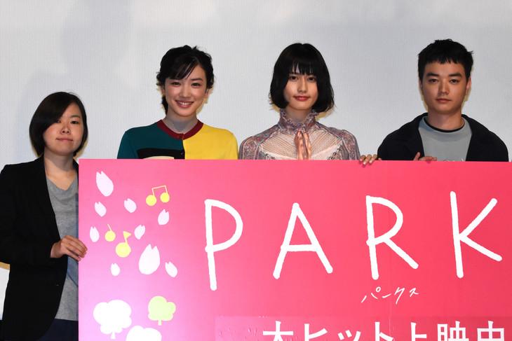 左から「PARKS パークス」監督の瀬田なつき、キャストの永野芽郁、橋本愛、染谷将太。