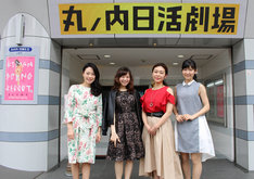 「ジムノペディに乱れる」舞台挨拶の登壇者たち。田山由起、岡村いずみ、田嶋真弓、木嶋のりこ。