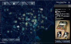 「Tokyo Ghoul Map」イメージ画像
