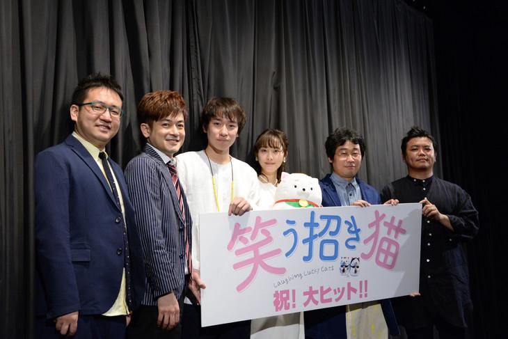 「笑う招き猫」初日舞台挨拶にて、左からなすなかにし、落合モトキ、松井玲奈、前野朋哉、飯塚健。