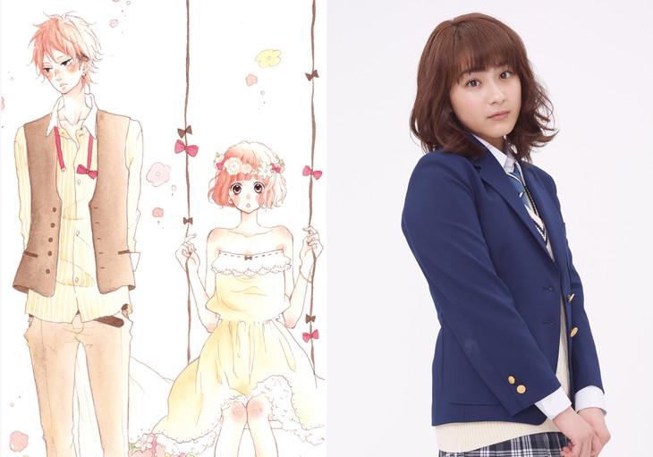 「honey」で小暮奈緒役を務める平祐奈(右)と、原作イラスト(左)。