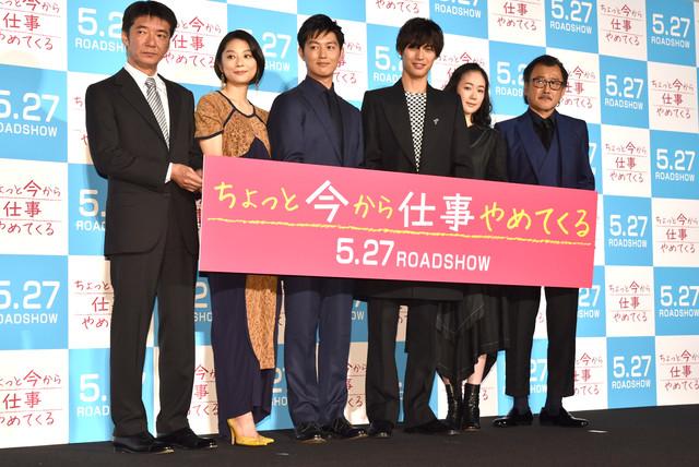 「ちょっと今から仕事やめてくる」完成披露の様子。左から成島出、小池栄子、工藤阿須加、福士蒼汰、黒木華、吉田鋼太郎。
