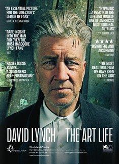 「David Lynch: The Art Life(原題)」海外版ポスタービジュアル
