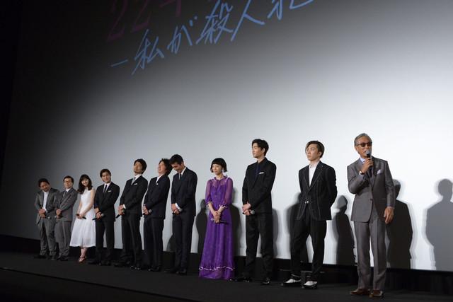 映画「22年目の告白-私が殺人犯です-」ジャパンプレミアイベントの様子。