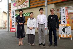 「北の桜守」集合写真。左から篠原涼子、吉永小百合、堺雅人、滝田洋二郎。