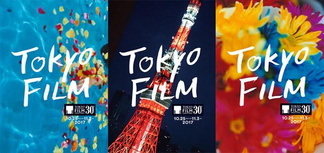 第30回東京国際映画祭アニバーサリービジュアル