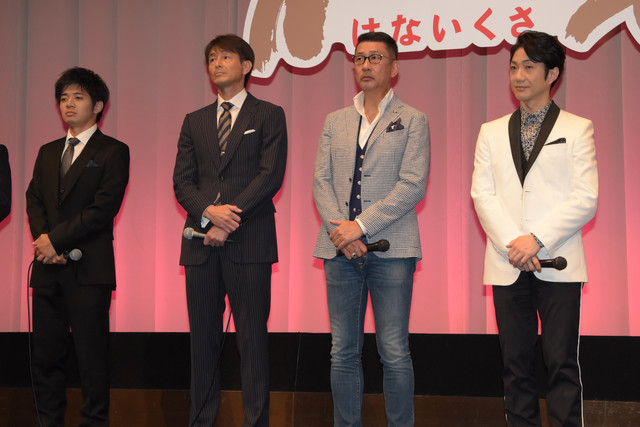 左から和田正人、吉田栄作、中井貴一、野村萬斎。