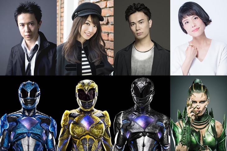 左からブルーレンジャー役の杉田智和、イエローレンジャー役の水樹奈々、ブラックレンジャー役の鈴木達央、リタ・レパルサ役の沢城みゆき。