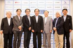 SKIPシティ国際Dシネマ映画祭2017 記者発表会の様子。黒沢清は左から3番目。
