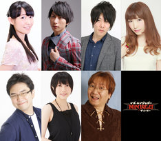 上段左から松井恵理子、森嶋秀太、おおしたこうた、内田彩。下段左から橘諒、斎藤楓子、一条和矢。