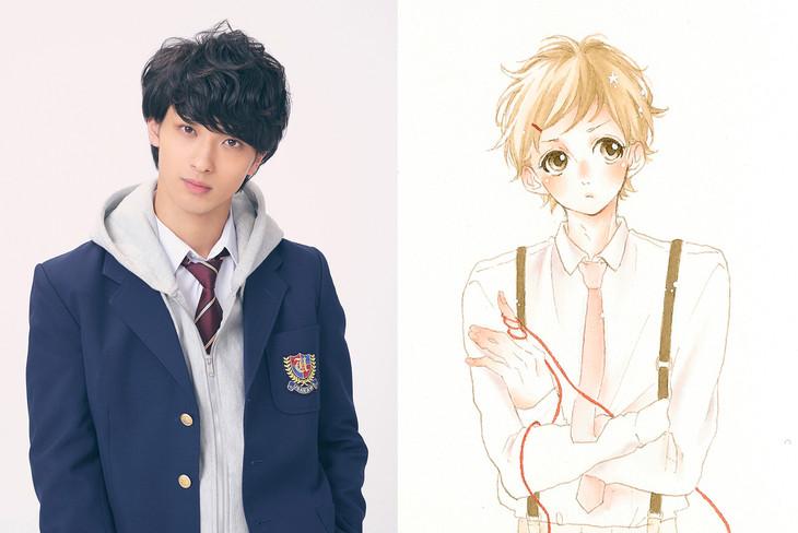 「honey」で三咲渉役を務める横浜流星(左)と、原作イラスト(右)。